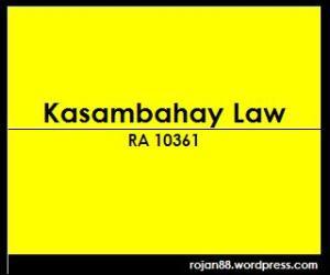 kasambahaylaw