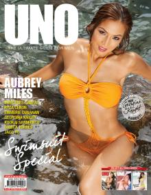 1 COVER Swimsuit V84