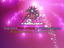 2015_pyromusical_competition